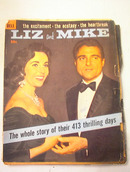 DELL 1958 LIZ AND MIKE THE WHOLE STORY