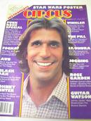 Circus Magazine,9/15/77,Henry Winkler COVER