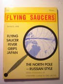 FLYING SAUCERS,3/1962,Flying Saucer Fever