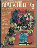 Black Belt 75, Hall of Fame, 10/75