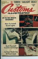 Customs Illustrated, Interiors!, 9/59