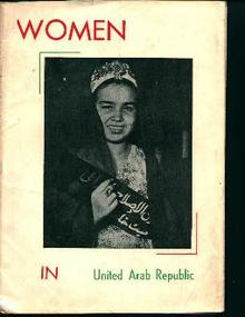 Women in United Arab Republic