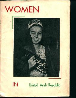 Women in United Arab Republic