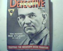 Dynamic Detective-2/39-Mad Slayer,Tiger Woman