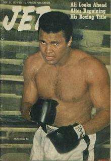 JET, Muhammad Ali, 11/21/74