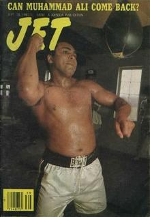 JET, Muhammad Ali, 9/24/81