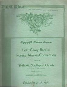 Souvenir Program 1952 Lott Carey Baptist Conv