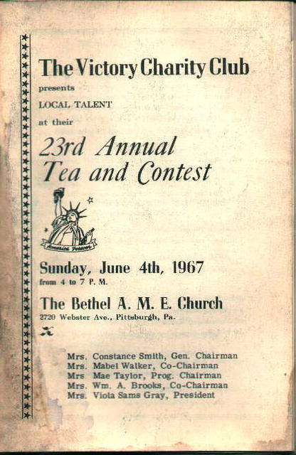 Bethel AME 23rd Annual  Tea Benefit! 1967