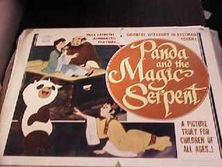 Panda & the Magic Serpent Japanimation 1961
