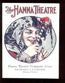 Beautiful Program 1931 Helen Hayes great art