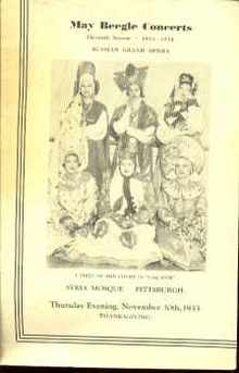 Russian Grand Opera 1933 program w photos