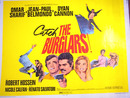 CATCH THE BURGLARS 1972*ing OMAR SHARIF