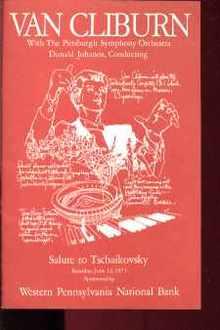 Van Cliburn & Pgh Symphony Orchestra 1971