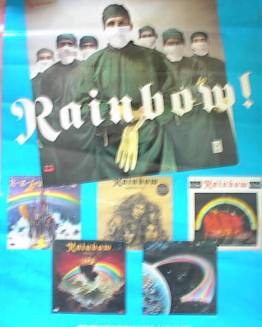 RAINBOW 'DIFFICULT CURE' ALBUM POSTER