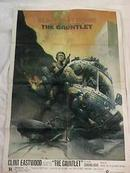 1977 THE GAUNTLET *ing CLINT EASTWOOD