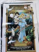 THE SWAN PRINCESS III MOVIE POSTER