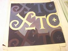 1982 XETO POSTER  REAL COOL DESIGN       L@@K