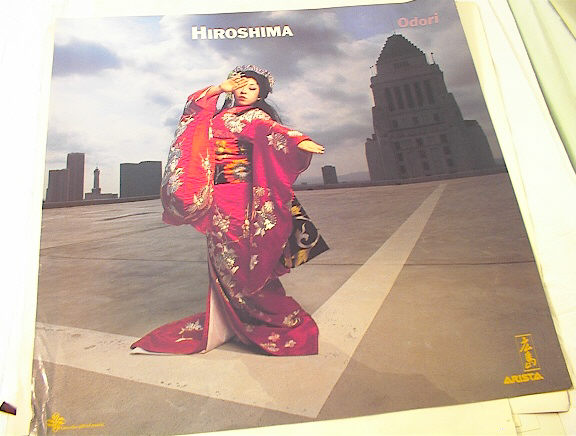 ODORI HIROSHIMA ALBUM POSTER       GREAT L@@K