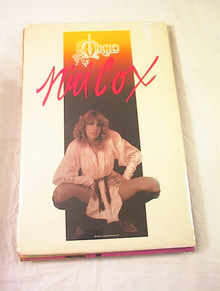 1982 NICI COX MAGIC ALBUM POSTER