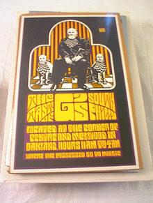 THE TASTE OF THE G's SOUTH PHILLY POSTER