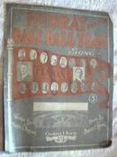 Sheet Music Hurray for Our Baseball Team 1909