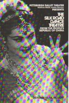 The Silk Road Dance Theatre of China 1982