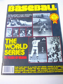 Baseball Magazine,10/79,The World Series 75yr