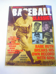 Special Baseball Classics,1978,BABE cover