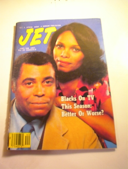 JET Magazine,10/4/79. James Earl Jones cover