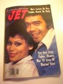 JET Magazine,2/22/79,John & Lisa Danelle cove