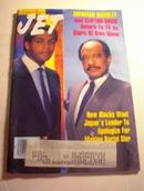 JET Mag,10/27/86,Sherman Hemsly/Clifton Davis
