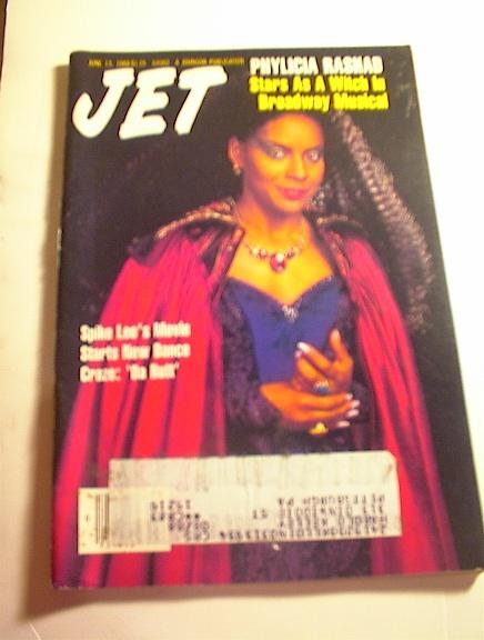 JET Magazine,6/13/88,Phylicia Rashad cover