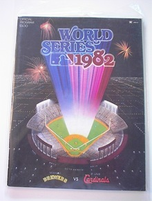 1982 World Series Brewers vs Cardinals