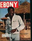 Ebony-3/73-Shaft in Africa! Roberto Clemente!