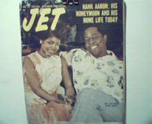 Jet-12/13/73-Hank Aaron and His Honeymoon!