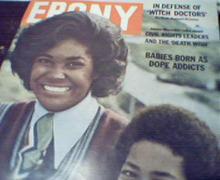 Ebony-3/73-Huey Newton,BenVereen,NancyWilson