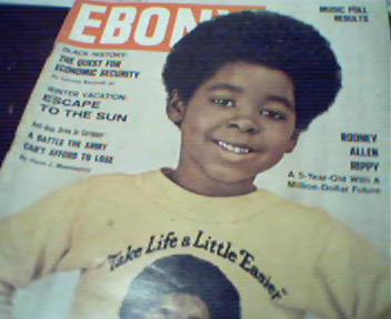 Ebony-2/74-Spring Fashions, Rodney Rippy,Slic