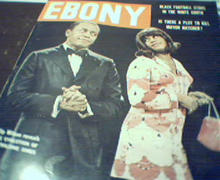 Ebony-12/70-Yellow Sub,SouthAfrica,MayorHatch