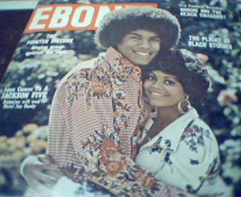 Ebony-12/73-Josephine Baker,GraceBumbry,China