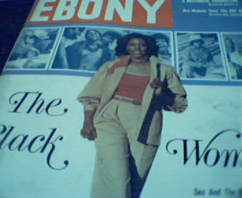 EBONY-8/77-Black Woman Celebration Issue!