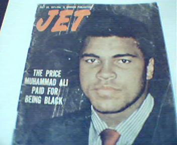 JET-7/22/71-Ali, James Baldwin, Satchmo,Poiti