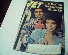 JET-6/7/73-Vonetta McGee,APhillipRandolph,