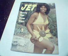 JET-7/14/77-Della Reese,George Brown,E.Kitt!