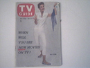 TV Guide 4/5/1958 GALE STORM cover