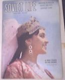 Soviet Life Magazine,8/68,Dionysius'Icons