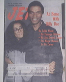 JET 1/18/1979 Billy Dee Williams and Wife Cover