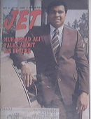 JET 9/27/1979 Muhammad Ali cover