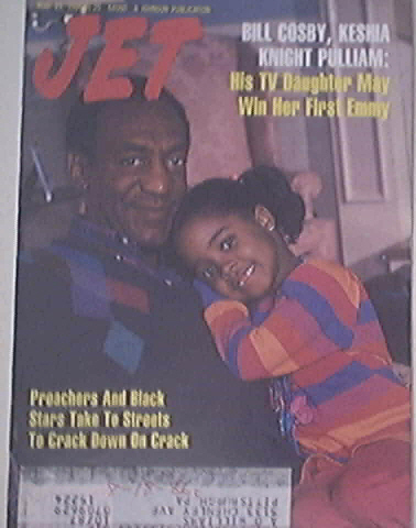 JET 8/29/1968 Bill Cosby and  Keshia Kinght Pulliam cov