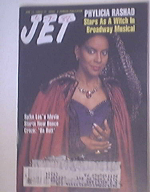 JET 6/13/1988 Phylicia Rashad cover Spike Lee Movie