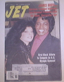 JET 9/5/1988 James Brown cover